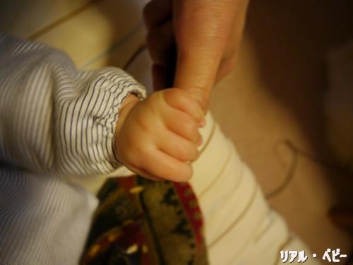 ≪生後0ヶ月≫赤ちゃんの手が冷たい!これって冷え性にならない?