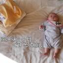 ≪月齢別≫赤ちゃんの睡眠特徴7変化!