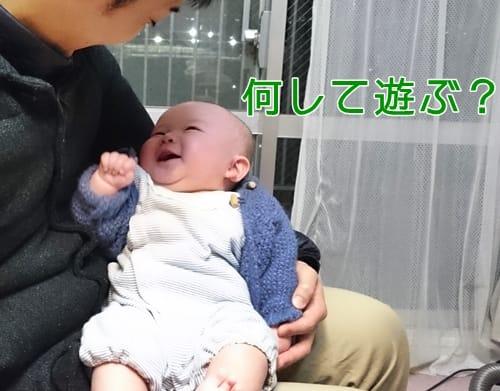 ≪生後2~3ヶ月≫赤ちゃんのあやし方で効果大だった4選