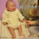 ≪生後2ヶ月≫赤ちゃんの心の特徴
