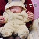 赤ちゃんの外出着!シチュエーション別の着せ方