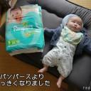 ≪生後3ヶ月≫赤ちゃんの体の特徴