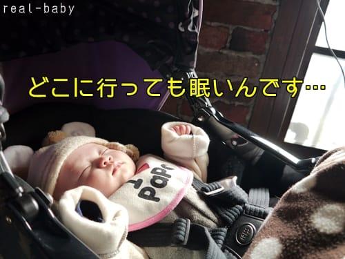 赤ちゃんと日帰り外出プラン!月例別まとめ