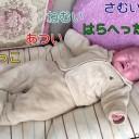 赤ちゃんが泣き止まない9つの原因をチェック!