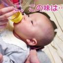新生児の粉ミルク比較!飲みやすい飲みにくい3選