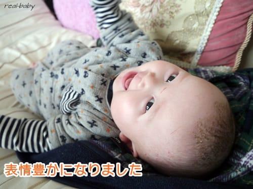 ≪生後4ヶ月≫赤ちゃんの心の特徴