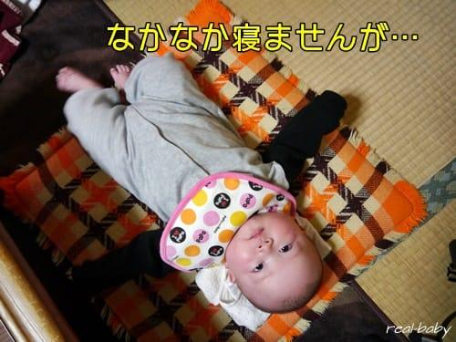 赤ちゃんをお手本のような生活リズムに整える4つのポイント