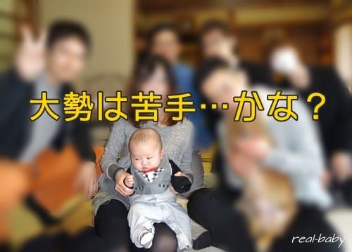 赤ちゃんの人見知りは立派な成長の証?
