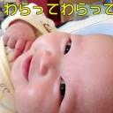 ≪生後4~5ヶ月≫赤ちゃんのあやし方で効果があった7選