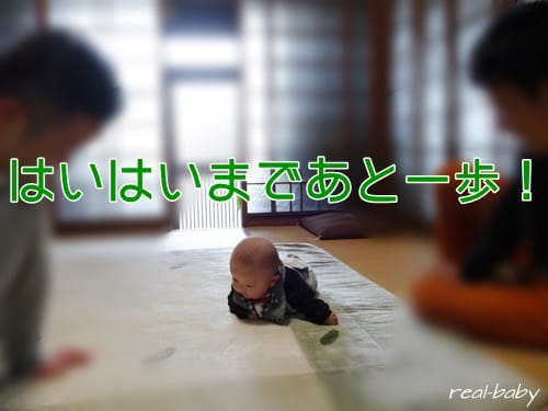 ≪生後5ヶ月≫赤ちゃんの体の特徴