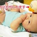 ≪生後5ヶ月≫赤ちゃんの心の特徴