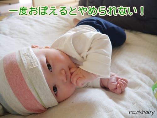 ≪生後5ヶ月≫寝返りの練習方法と我が家の実際