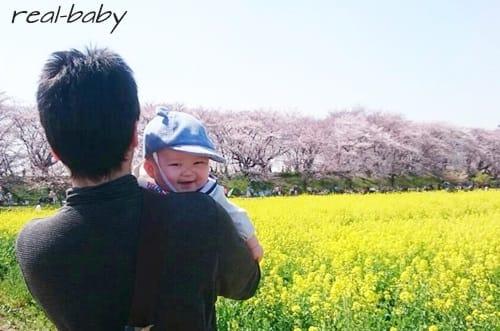 赤ちゃんの日焼け対策5選!紫外線ガードで安心のレジャー