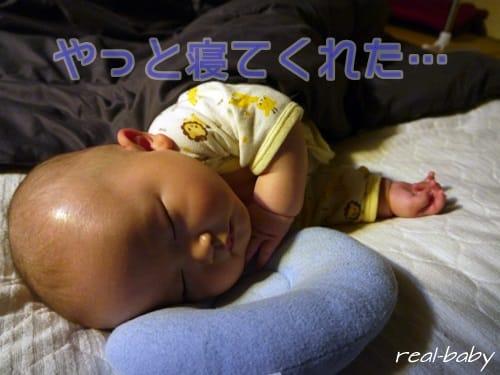 赤ちゃんが泣き止む?我が家の夜泣き対策3選