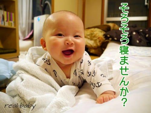 今夜は夜泣きさせない!赤ちゃんの夜泣き予防策4選