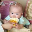 離乳食初期(1ヶ月目~2ヶ月目)のよくあるQ&A