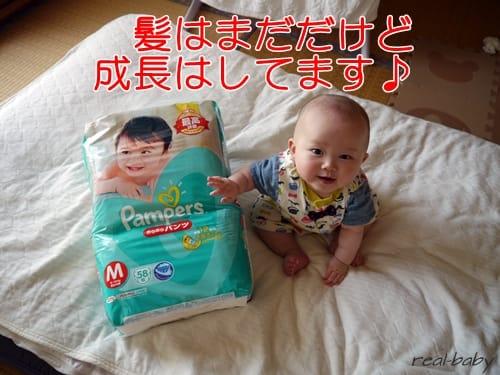 赤ちゃんの紙おむつ、サイズ変更目安の実際
