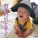 ≪生後6ヶ月≫赤ちゃんの体の特徴
