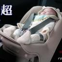 ベビーシートを嫌がる赤ちゃんには6つの原因がある!?