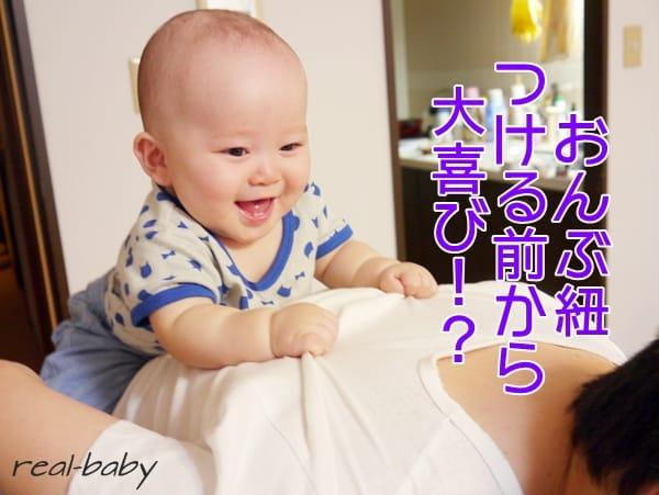 赤ちゃんをおんぶしよう!パパママも嬉しい5つのメリット!