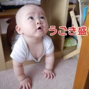赤ちゃんが動き回る前に覚えて欲しい7つの習慣