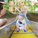 ≪生後8ヶ月≫赤ちゃんの体の特徴