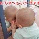 赤ちゃんのはいはい時期に注意すべき5つの場所