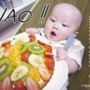 ≪生後8ヶ月≫離乳食中期のよくあるQ&A