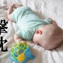 ≪生後8ヶ月ごろ≫はいはい追いかけっこでダイエット!赤ちゃんはぐっすり