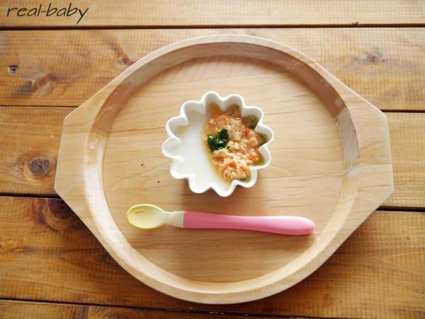 鮭と野菜のあんかけ粥