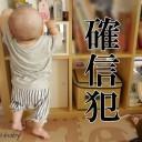 ≪生後9ヶ月≫赤ちゃんの体の特徴