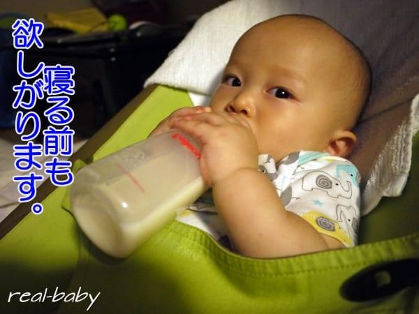 フォローアップミルクはいつまで必要?