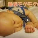 赤ちゃんが口をもごもご、もぐもぐするのは4つの原因が!