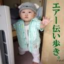 赤ちゃんが歩くために!あんよが上手になるコツと練習方法