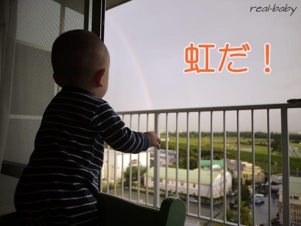雨の日に赤ちゃんと何して遊ぶ?家内のおすすめとお出掛けスポット