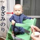 離乳食のあるある?赤ちゃんがスプーンを嫌がるときの対処
