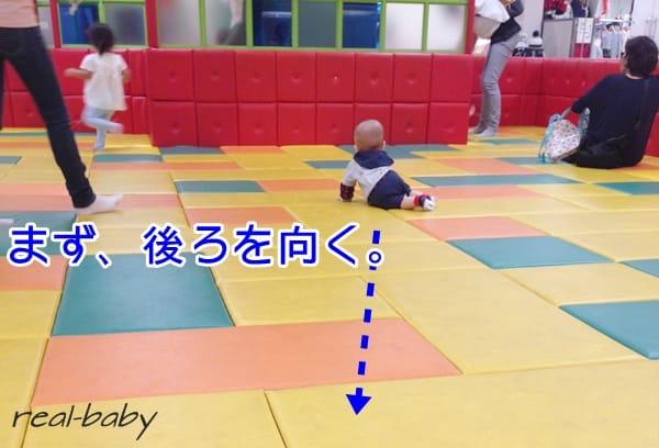 赤ちゃんのハイハイレース決定!どうやって練習する?