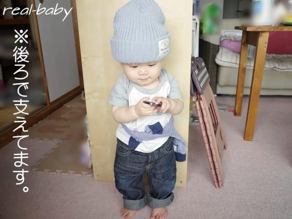 ≪生後11ヶ月≫赤ちゃんの体の特徴