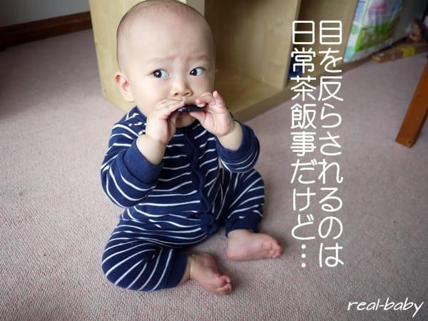 これって赤ちゃんの自閉症?疑いを溜め込まないための豆知識