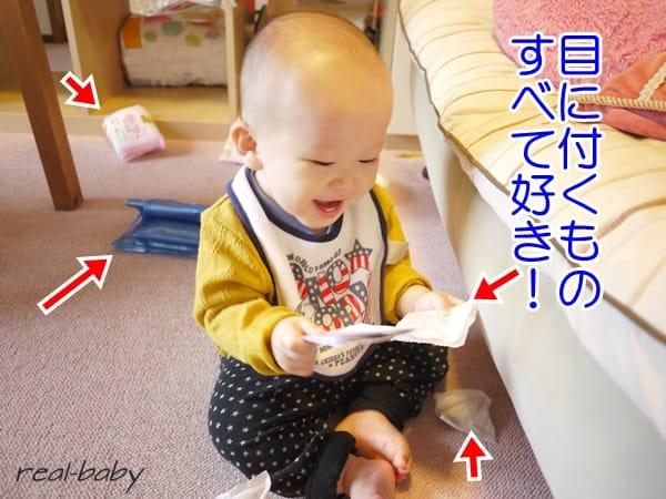 赤ちゃんの部屋作り準備偏!ハイハイ時期にどう対応する?