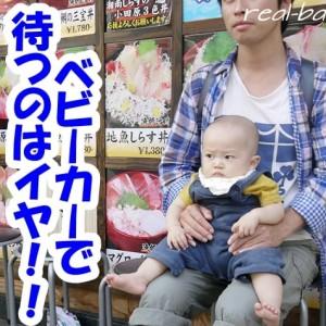 赤ちゃんがベビーカーを嫌がる!生後10ヶ月までの原因4つと対策