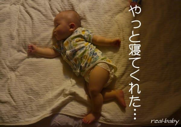 赤ちゃんの寝かしつけに困ったら…原因から考える対処法