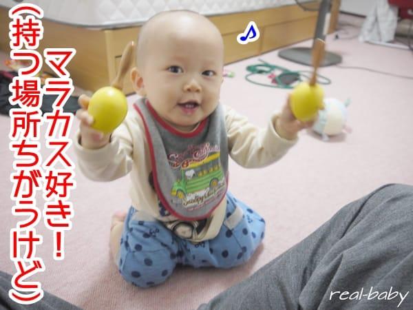 赤ちゃんは音楽で発達促進!おすすめの楽器2つ