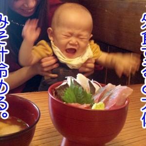 離乳食を食べている最中に泣く!ぐずる!の7つの原因