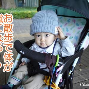赤ちゃんの免疫力はどうやって育む?5つの方法と1つの注意点