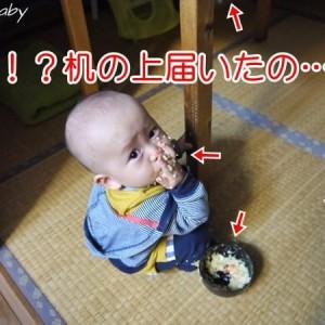 赤ちゃんのための部屋作りを!1歳頃から4つの事故率UP