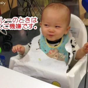 赤ちゃんのカレーデビューはいつから?まずはお試しカレーから