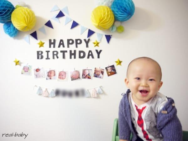 ≪1歳0ヶ月≫赤ちゃんの体の特徴