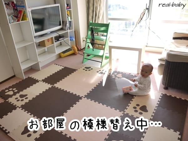 赤ちゃんと過ごす部屋を片づけやすく!ストレスフリーに導くコツ