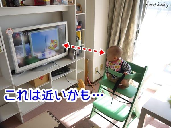 テレビやDVDを見せるときに気をつけるポイント